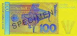 100 Deutsche Mark banknote backside
