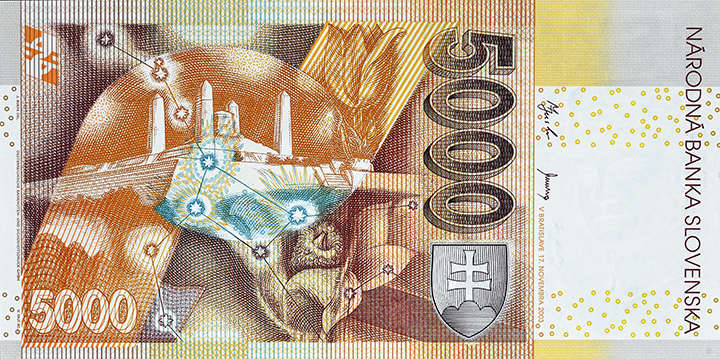 5000 Slovak koruna banknote backside